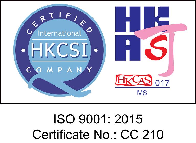 Hong Kong Aeronautical Information Services